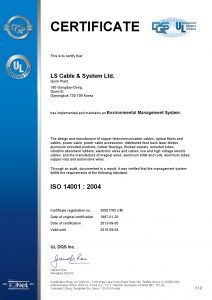 [Certificate] ISO14001_LS GUMI_Environmental Management System (_2016.09.04)-1