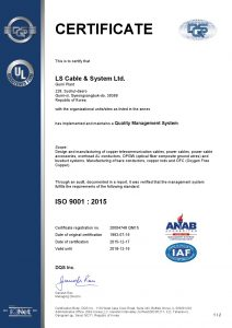 [Certificate] ISO9001_LS Gumi_Quality Management System(_2018.12.16)-1