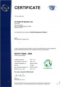 [Certificate] ISO_TS 16949_LS Gumi & Indong_Quality Management System(_201611.15)-1