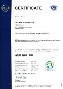[Certificate] ISO_TS 16949_LS Gumi & Indong_Quality Management System(_201611.15)-3